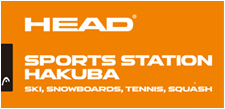 HEAD SPORTS STATION HAKUBA